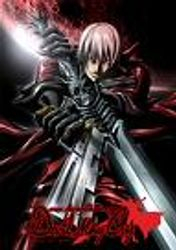 Devil May Cry_9